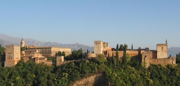 Granada con Alhambra