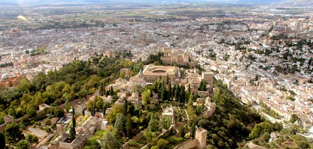 Enamorados en Granada