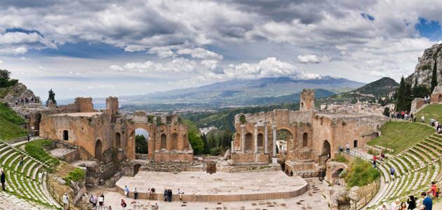 Maravillas de Sicilia